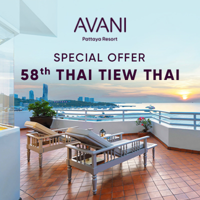 58th Thai Tiew Thai | Avani Pattaya Resort | อวานี พัทยา รีสอร์ท