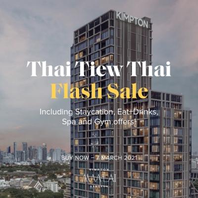 THAI TIEW THAI | KIMPTON MAA-LAI BANGKOK