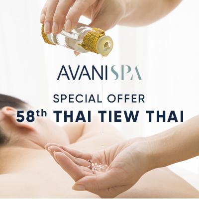 58th thai Tiew Thai | Spa Voucher at AvaniSpa | Avani Pattaya Resort | อวานี พัทยา รีสอร์ท