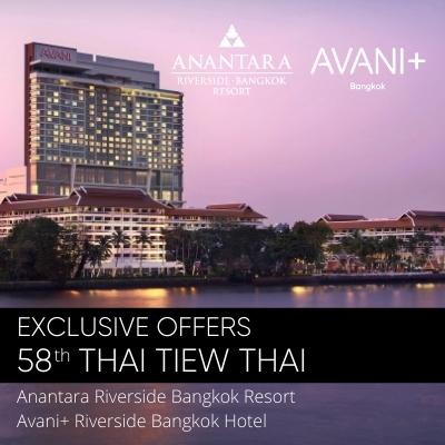 Avani+ Riverside Bangkok Hotel F&B Offers | 58th Thai Tiew Thai
