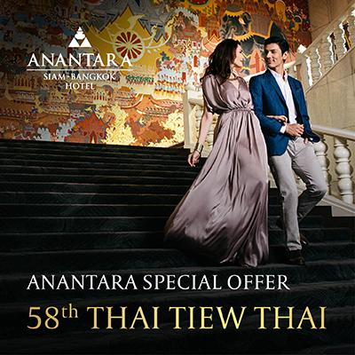 Anantara Siam Bangkok Hotel F&B Offers | 58th Thai Tiew Thai