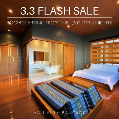 3.3 Flash Sale l พระนคร Staycation ห้องพักลด 70%