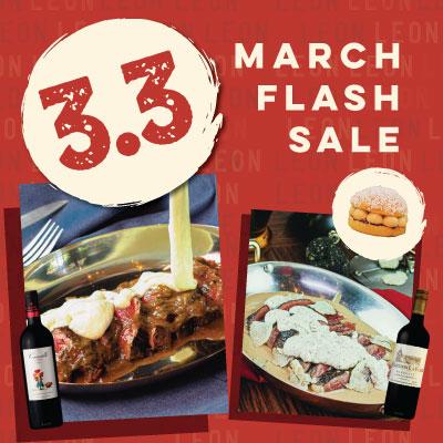 Leon's 3.3 March Flash Sale