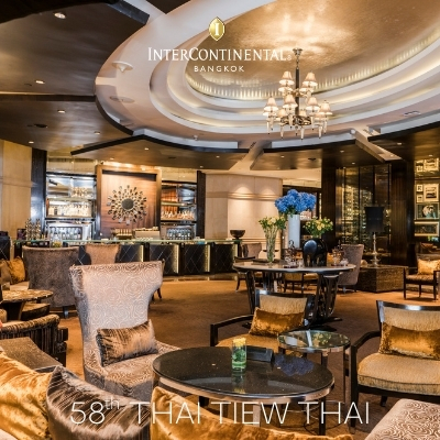 Balcony Lounge | 58th Thai Tiew Thai