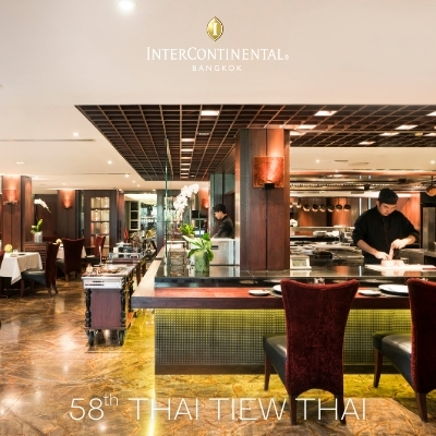 Fireplace Grill and Bar | 58th Thai Tiew Thai
