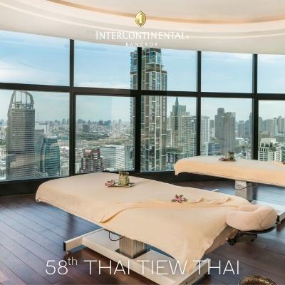 Spa InterContinental | 58th Thai Tiew Thai