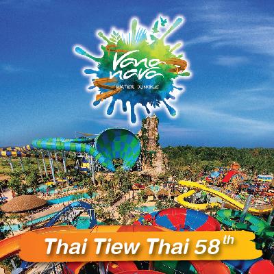 Vana Nava X Thai Tiew Thai 58th