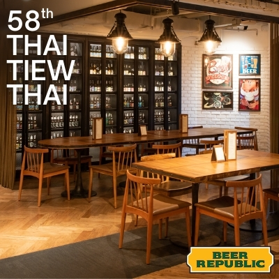 Beer Republic | 58th Thai Tiew Thai