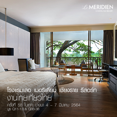 Room Offer Stay During 01 March-30 September 2021 l 58th THAI TIEW THAI