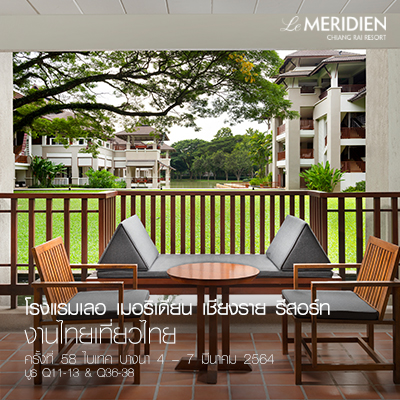 Room Offer Stay During 01-31 October 2021 l 58th THAI TIEW THAI