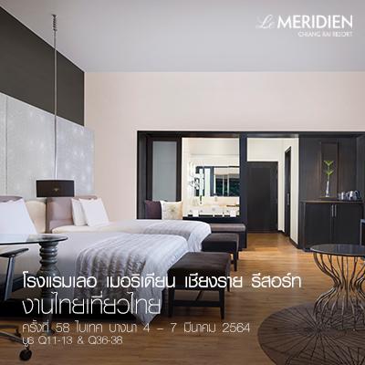 Room Offer Stay During 01 Nov-23 Dec& 05 Jan-28 Feb 2022  l 58th THAI TIEW THAI