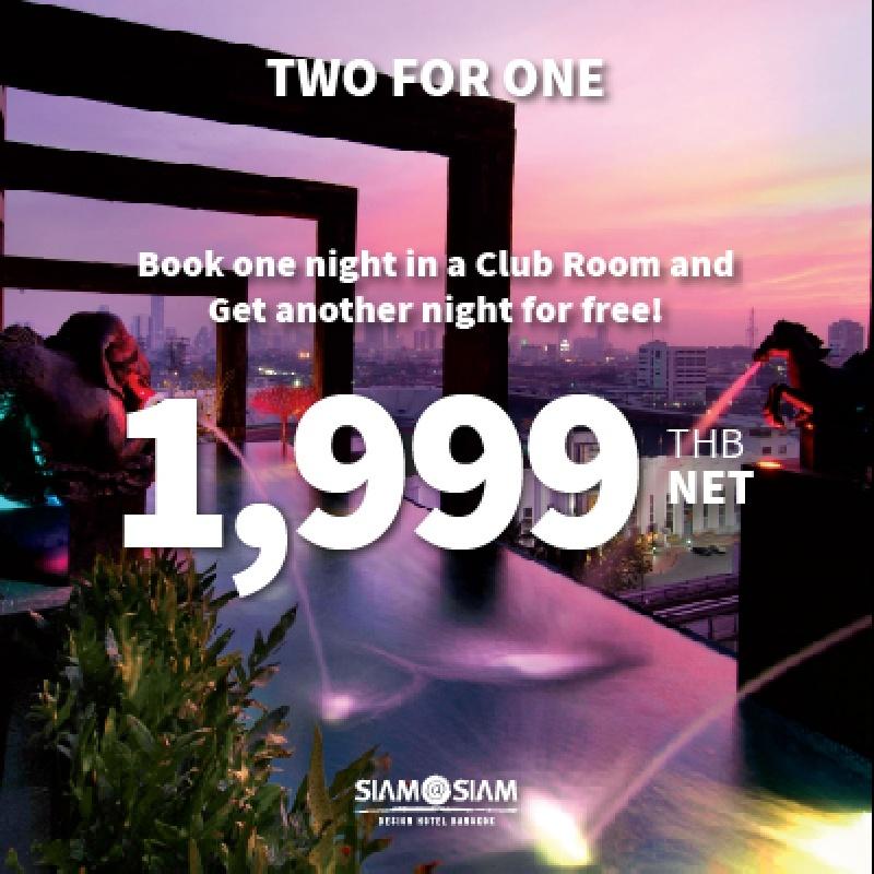 5.5 Flash Sale Two For One | Siam@Siam Design Hotel Bangkok
