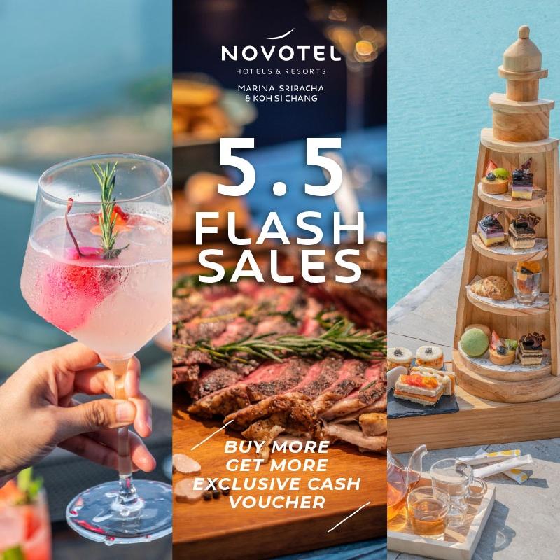 Flash Sale 5.5 Buy More Get More