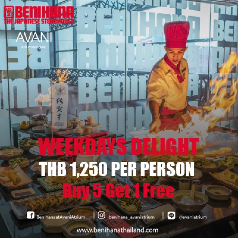 Weekday Delight Buy 5 Get 1 free   Benihana at Avani Atrium Bangkok