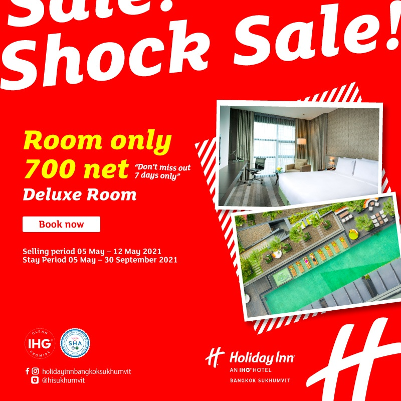 Shock Sale!