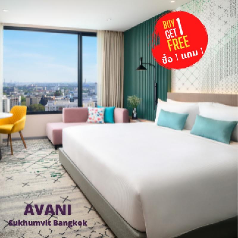 5.5 Buy 1 Get 1 Free Avani Sukhumvit Bangkok| โรงแรม อวานี สุขุมวิท