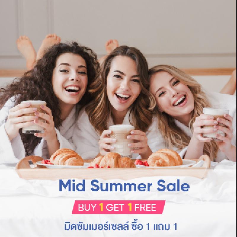 5.5 Mid Summer Sale Buy 1 Get 1 Free | Avani Atrium Bangkok | โรงแรม อวานี เอเทรียม กรุงเทพ