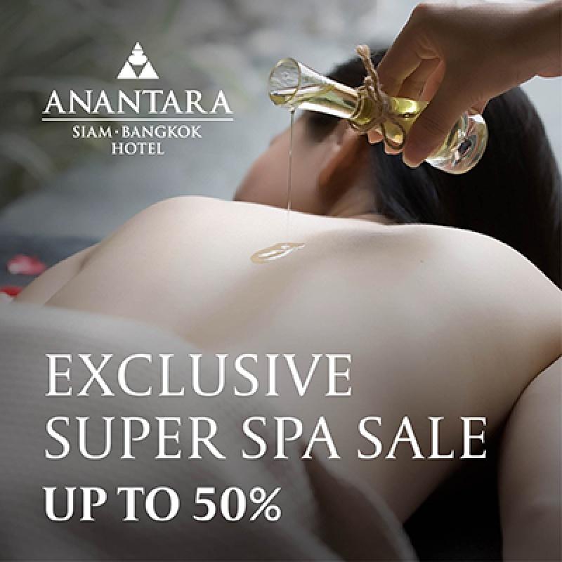 May Super Spa Sale | Anantara Siam Bangkok Hotel