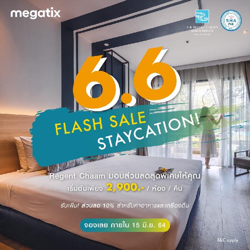 6.6 Flash Sale Staycation   The Regent Cha-am Beach Resort