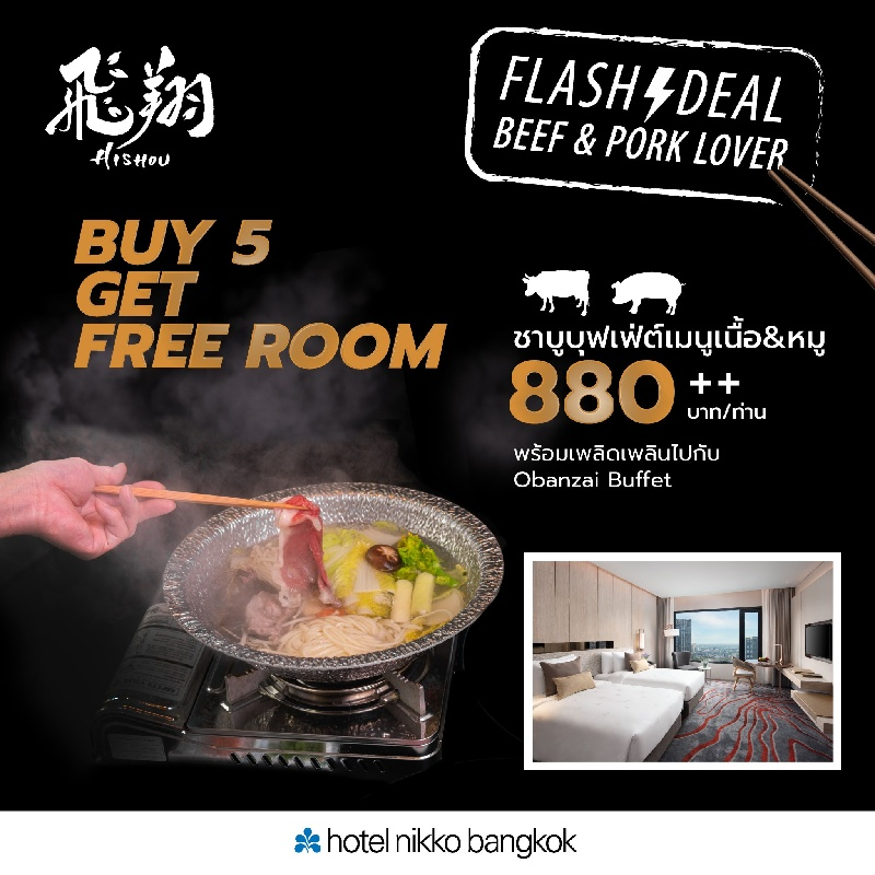 Buy 5 Get Free Room   Flash Deal Beef & Pork Shabu Lover