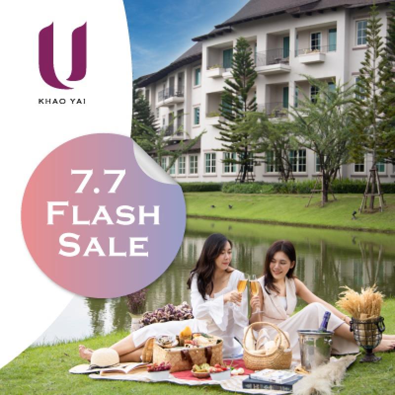 7.7 Flash Sale   U Khao Yai - U Hotels & Resorts