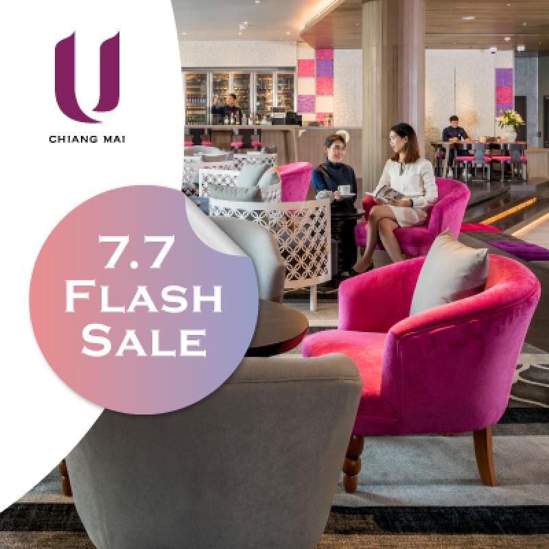 7.7 Flash Sale   U Nimman Chiang Mai - U Hotels & Resorts