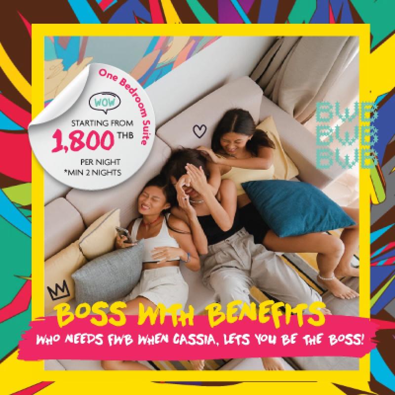 Phuket Sandbox Cassia Phuket l Boss with Benefits