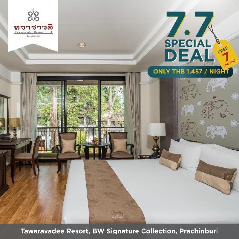 7.7 Special   โรงแรมทวาราวดี รีสอร์ท ปราจีนบุรี