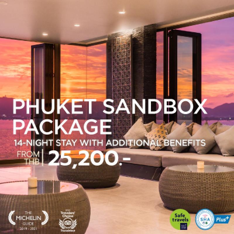 My Beach Resort Phuket - Phuket Sandbox
