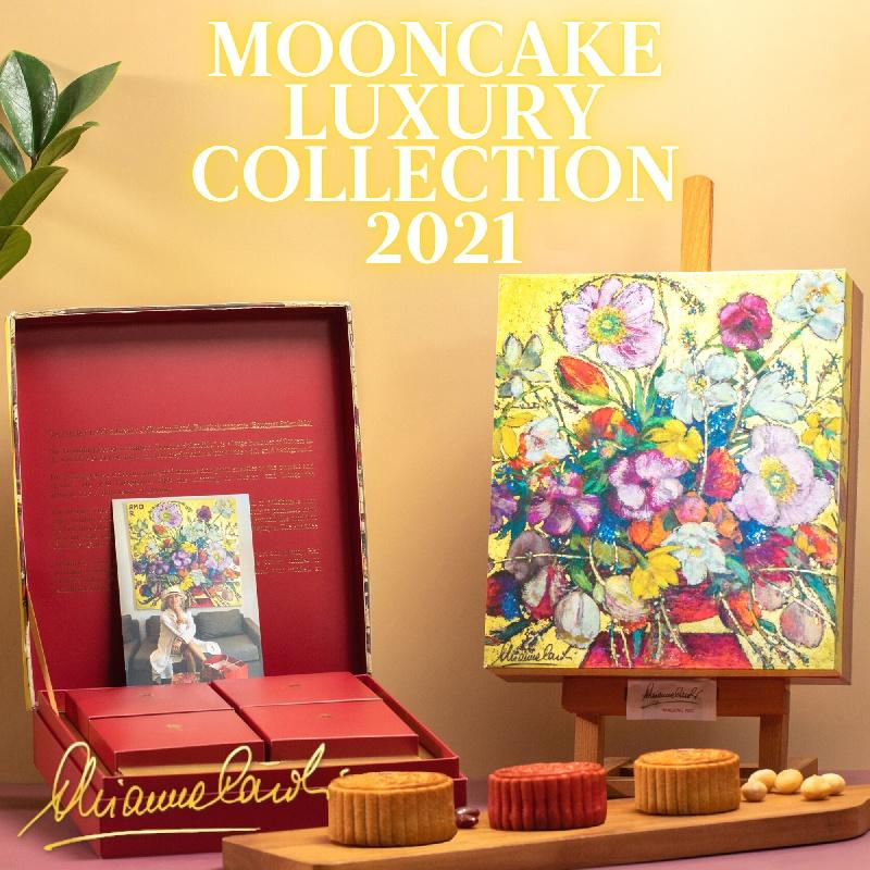 The Athenee Hotel - Luxury Mooncake Collection 2021