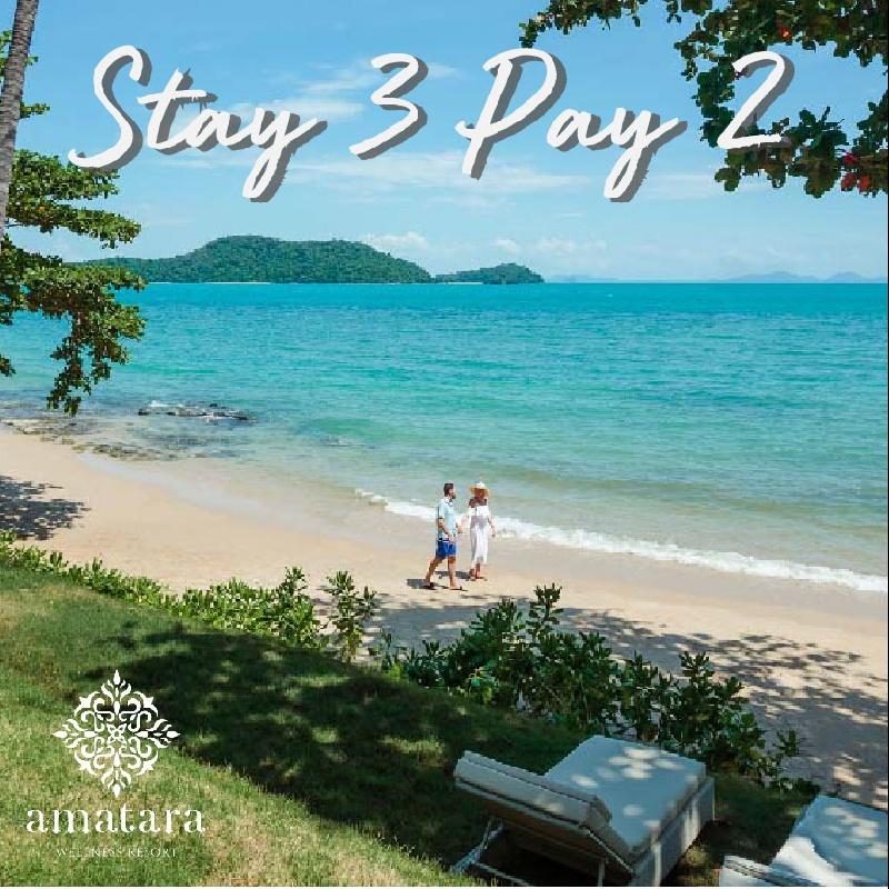 1st Megatix Digital Travel Fair   Amatara's Phuket Stay 3 Pay 2 Promotion