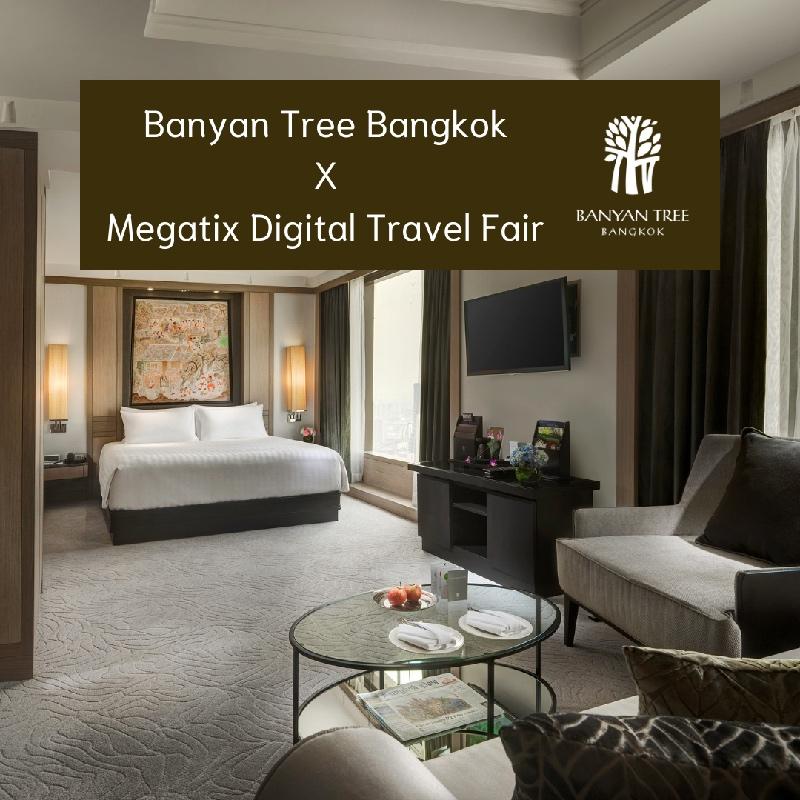 1ST MEGATIX DIGITAL TRAVEL FAIR X Banyan Tree Bangkok