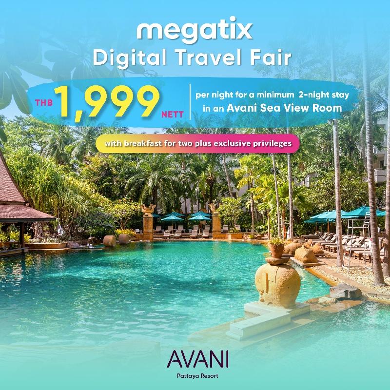Avani Pattaya Resort   อวานี พัทยา   1st Megatix Digital Travel Fair