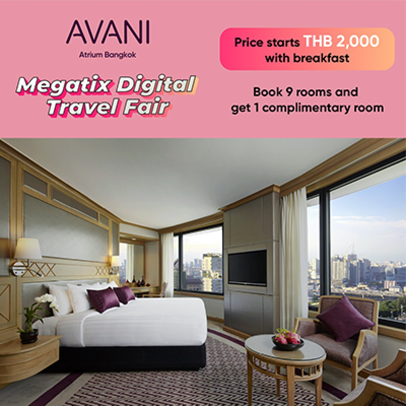 Avani Atrium Bangkok   โรงแรม อวานี เอเทรียม กรุงเทพ   1st Megatix Digital Travel Fair