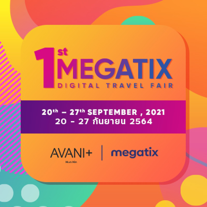 Avani+ Hua Hin Resort   อวานี พลัส หัวหิน รีสอร์ท - 1st Megatix Digital Travel Fair