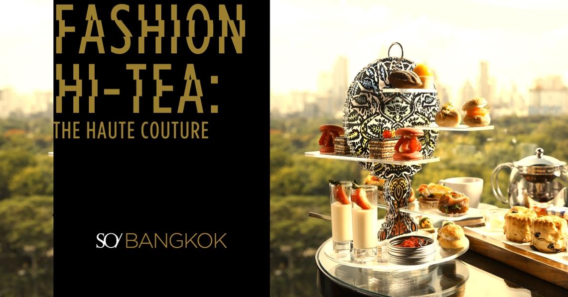 FASHION HI-TEA