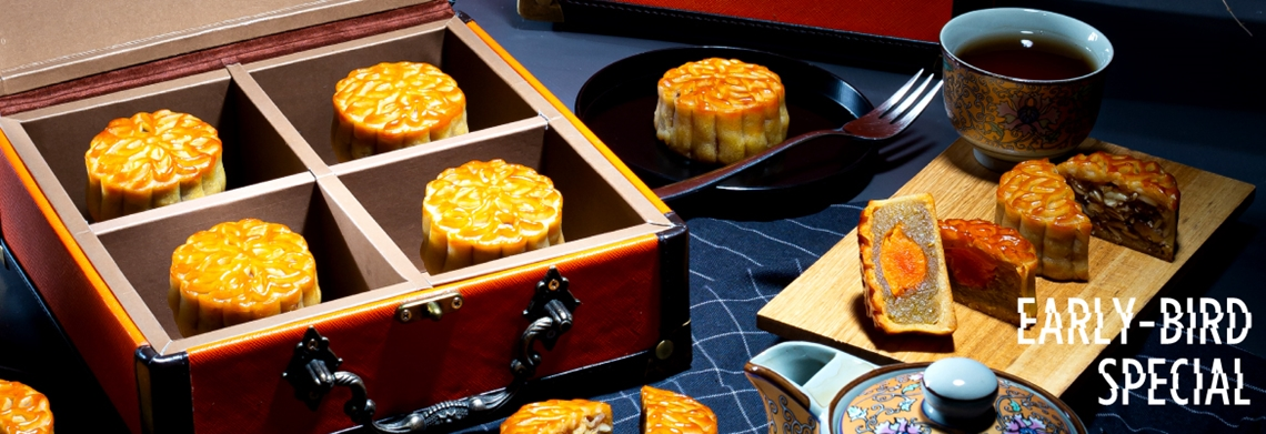 SO MOONCAKE