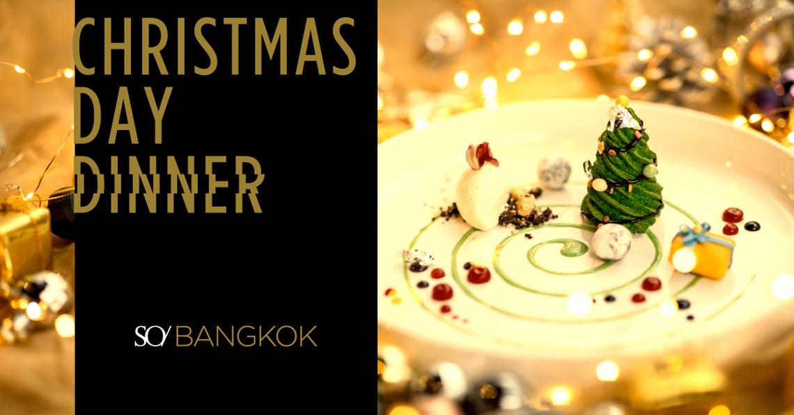 PARK SOCIETY CHRISTMAS DAY DINNER: 25 DECEMBER 2019