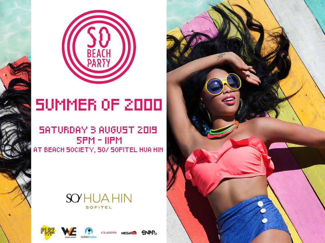 SO Beach Party: Summer of 2000 (3 AUG 2019)