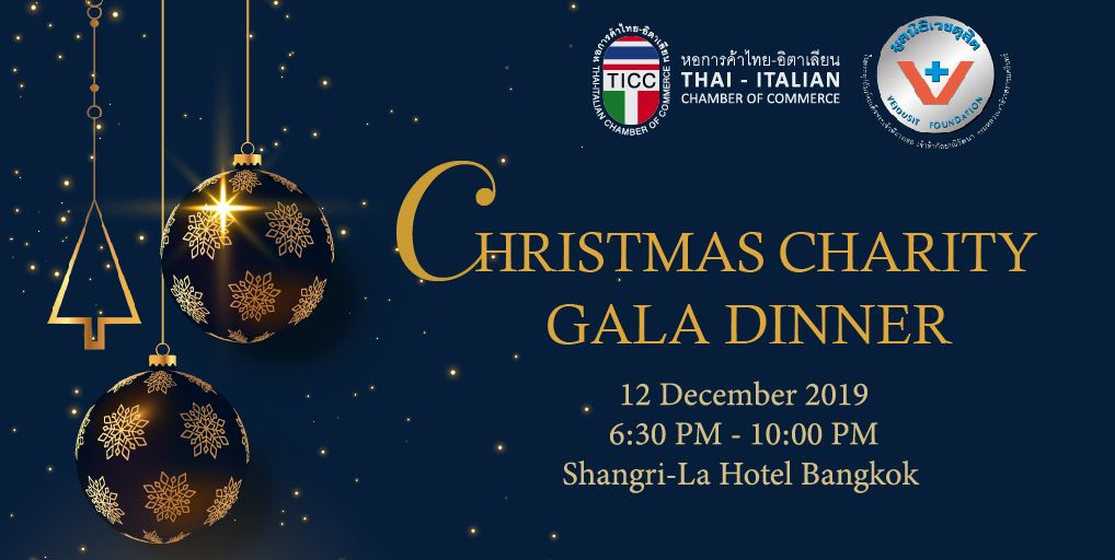 TICC CHRISTMAS CHARITY GALA DINNER 2019