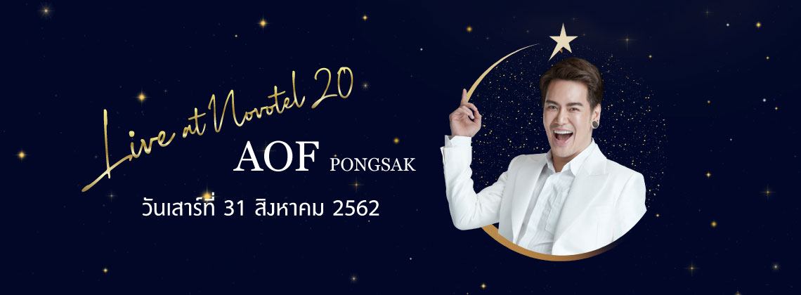 Live at Novotel 20 & Chandon Starry Night presents: Aof Pongsak Concert