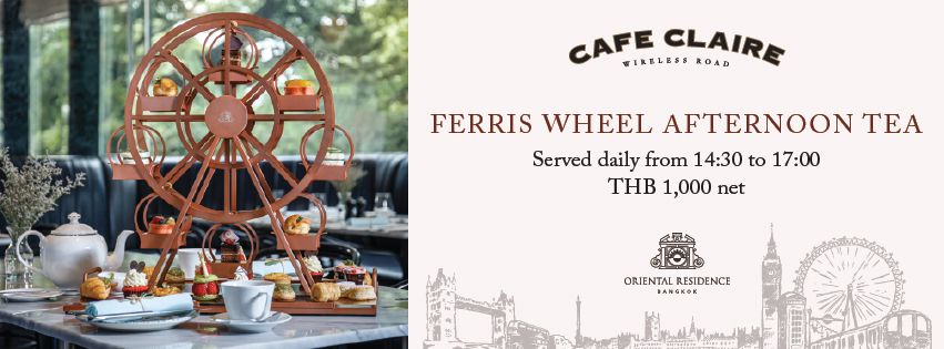 Ferris Wheel afternoon tea