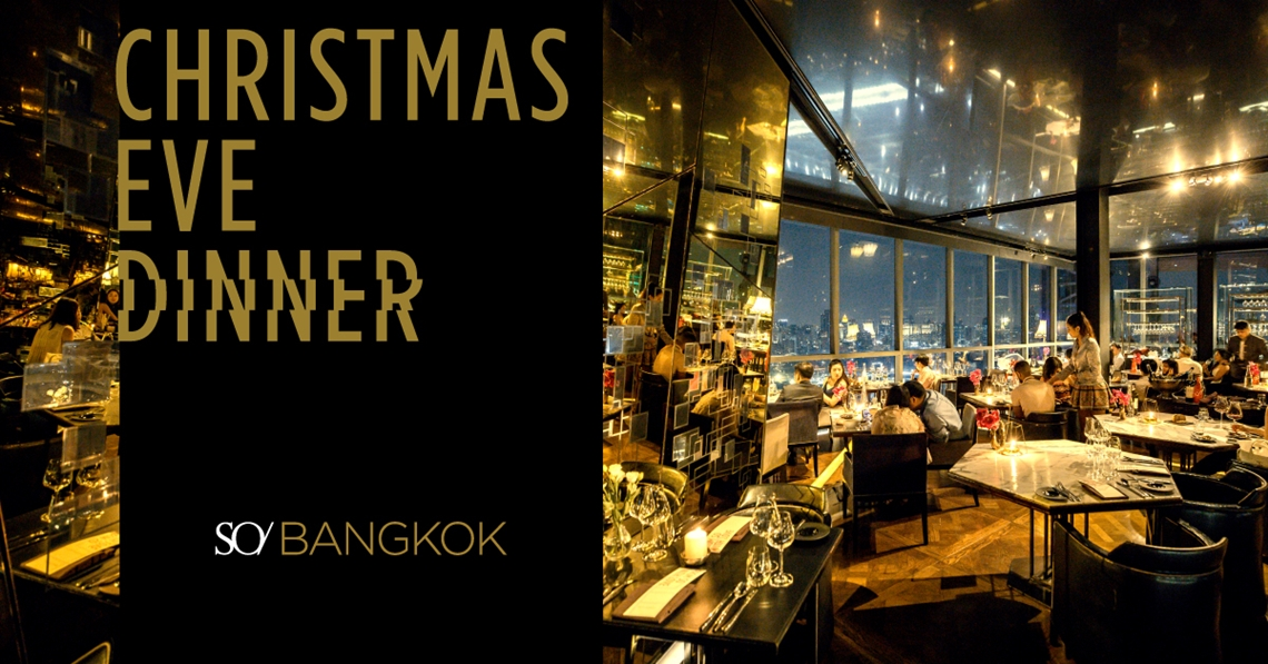 PARK SOCIETY CHRISTMAS EVE DINNER: 24 DECEMBER 2019