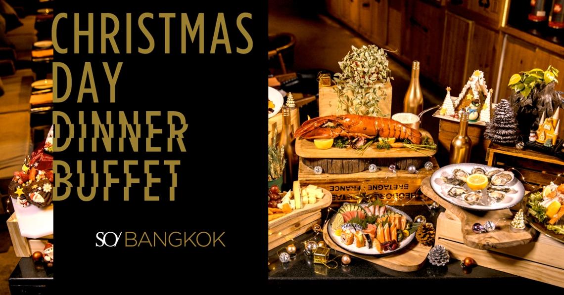 RED OVEN CHRISTMAS DAY DINNER BUFFET: 25 DECEMBER 2019